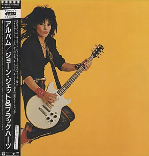 Joan Jett Album vinyl LP album (LP record) Japanese JETLPAL379372