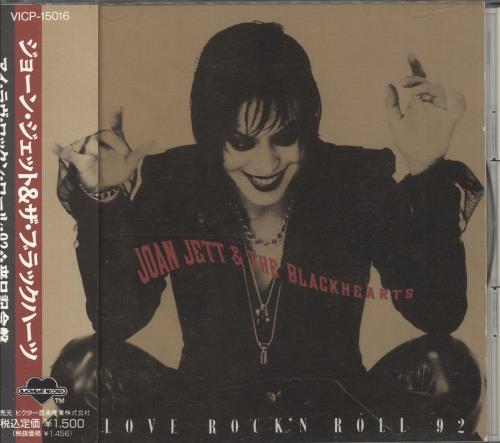 "Joan Jett I Love Rock'N Roll 92 CD single (CD5 / 5"") Japanese JETC5IL472468"