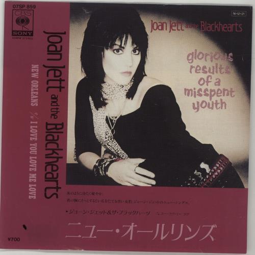 """Joan Jett New Orleans 7"""" vinyl single (7 inch record) Japanese JET07NE666433"""