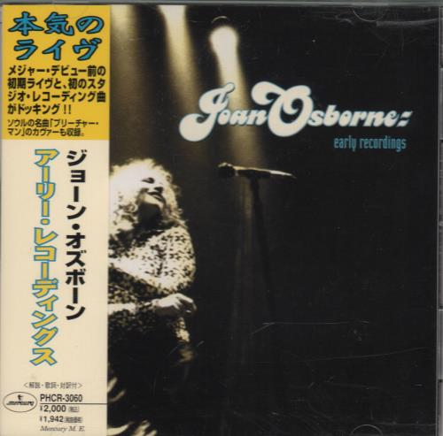 Joan Osborne Early Recordings CD album (CDLP) Japanese J-OCDEA653938