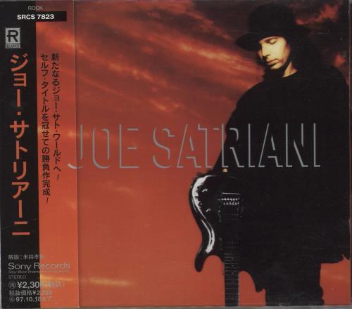 Joe Satriani Joe Satriani CD album (CDLP) Japanese JSTCDJO611037