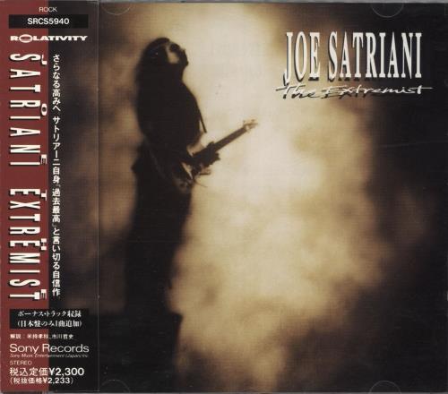Joe Satriani The Extremist CD album (CDLP) Japanese JSTCDTH718762