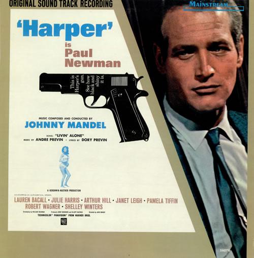 Johnny Mandel Harper Soundtrack vinyl LP album (LP record) US JTZLPHA476236