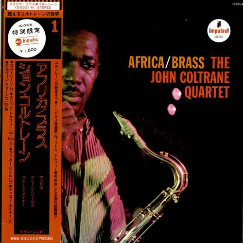 John Coltrane Africa/ Brass vinyl LP album (LP record) Japanese JCOLPAF464953