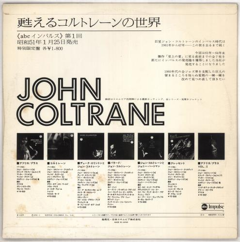 John Coltrane John Coltrane Special vinyl LP album (LP record) Japanese JCOLPJO738092