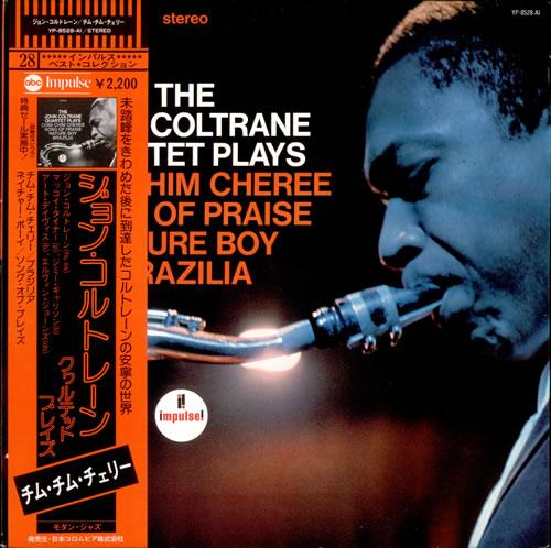 John Coltrane Plays vinyl LP album (LP record) Japanese JCOLPPL502715