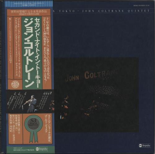 John Coltrane Second Night In Tokyo + Obi & Poster Vinyl Box Set Japanese JCOVXSE673157