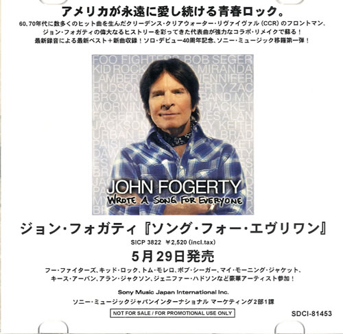 John Fogerty Wrote A Song For Everyone CD-R acetate Japanese FOGCRWR596334