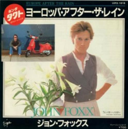"John Foxx Europe After The Rain 7"" vinyl single (7 inch record) Japanese JFX07EU123702"