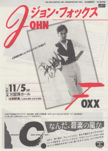 John Foxx Live in Osaka - Flyer & Ticket Stub handbill Japanese JFXHBLI732236