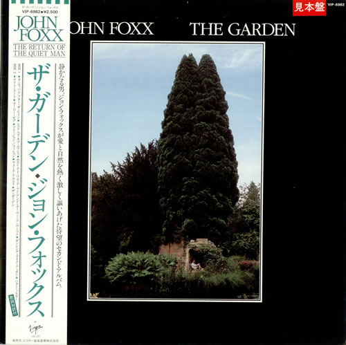 John Foxx The Garden vinyl LP album (LP record) Japanese JFXLPTH496209