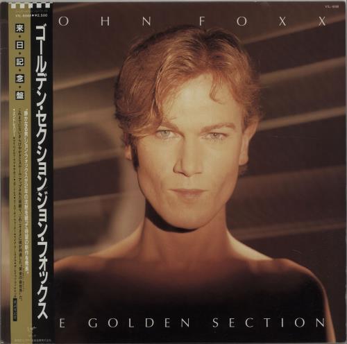 John Foxx The Golden Section vinyl LP album (LP record) Japanese JFXLPTH178031