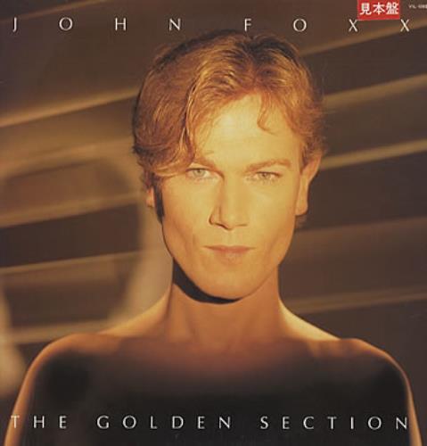 John Foxx The Golden Section vinyl LP album (LP record) Japanese JFXLPTH318474
