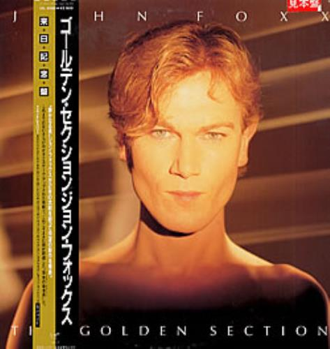 John Foxx The Golden Section vinyl LP album (LP record) Japanese JFXLPTH40097