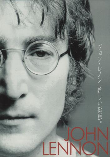 John Lennon 2000 Remasters handbill Japanese LENHBRE678436