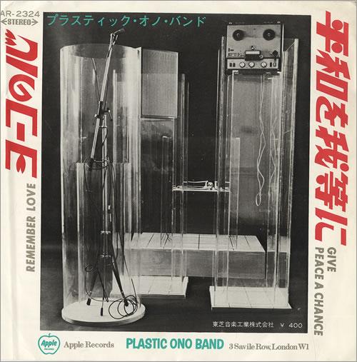 "John Lennon Give Peace A Chance 7"" vinyl single (7 inch record) Japanese LEN07GI217063"