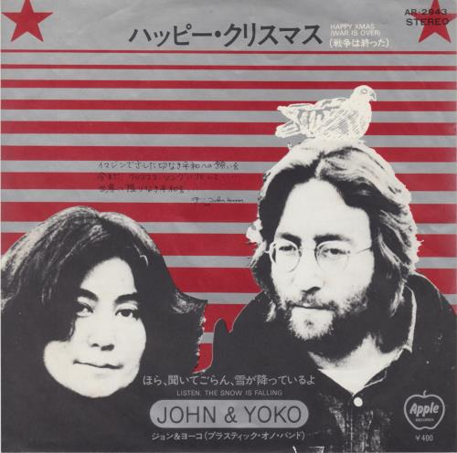 john lennon happy xmas war is over red vinyl 7 vinyl single