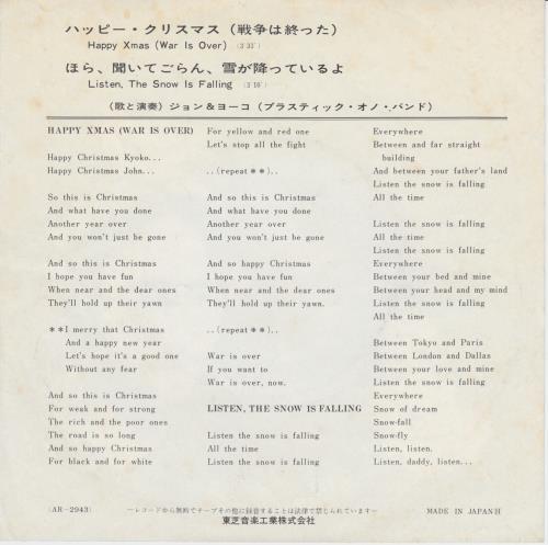 John Lennon Happy Xmas War Is Over Red Vinyl Japanese 7 Vinyl Single 7 Inch Record 647942