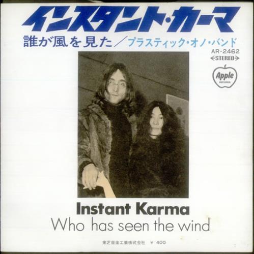 """John Lennon Instant Karma - ¥400 7"""" vinyl single (7 inch record) Japanese LEN07IN536624"""