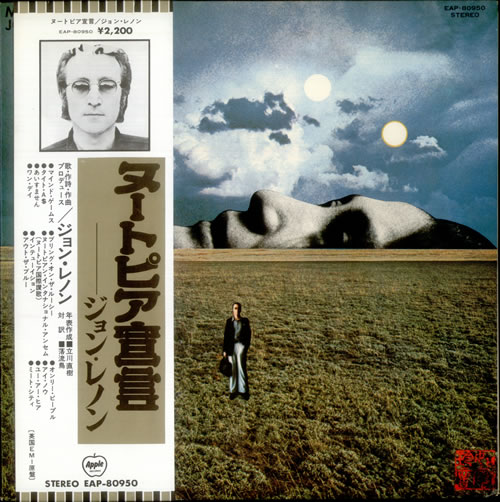 John Lennon Mind Games Japanese Vinyl Lp Album Lp Record 196748