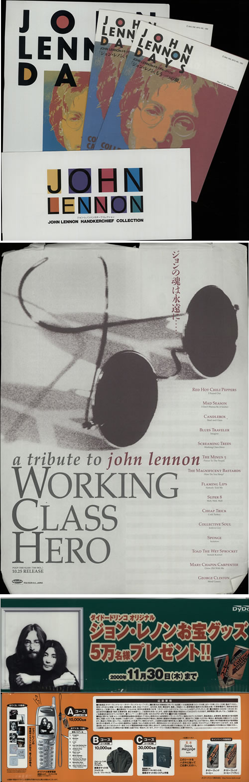 John Lennon Quantity of Various Japanese Promotional Handbills & Display Material memorabilia Japanese LENMMQU641962