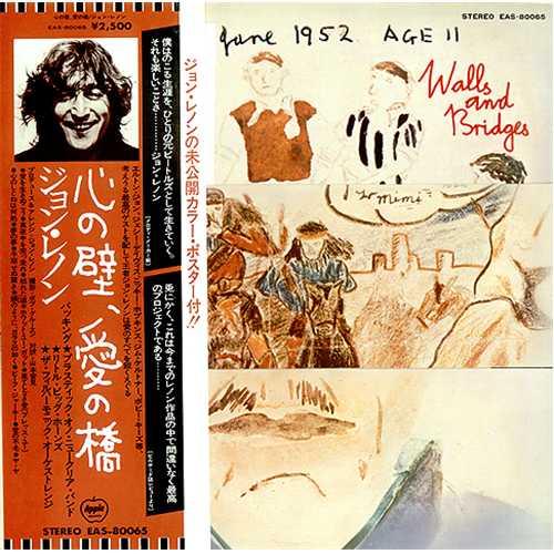 John Lennon Walls And Bridges - Complete vinyl LP album (LP record) Japanese LENLPWA413388