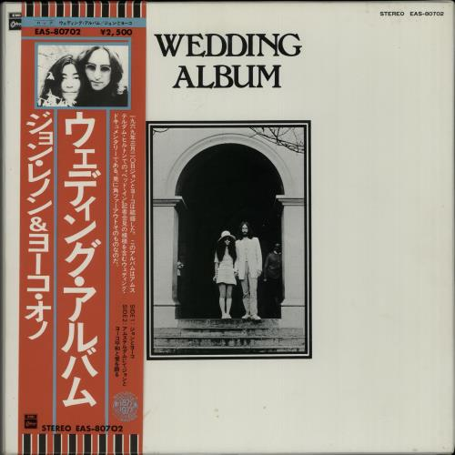 John Lennon Wedding Album