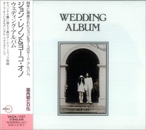 John Lennon Wedding Album CD album (CDLP) Japanese LENCDWE532399