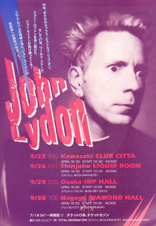 John Lydon Psycho Path's Japan Tour 1997 - Pair Of Handbills handbill Japanese LDNHBPS641393