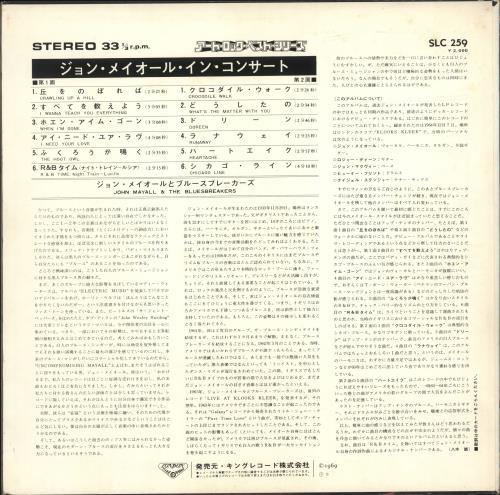 John Mayall Live At Klooks Kleek + Insert vinyl LP album (LP record) Japanese JOMLPLI696944