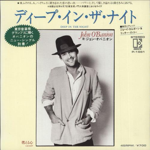 John O'Banion Deep In The Night - White label + Insert Japanese Promo 7