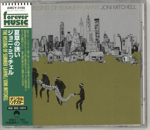 Joni Mitchell The Hissing Of Summer Lawns CD album (CDLP) Japanese JNICDTH714050
