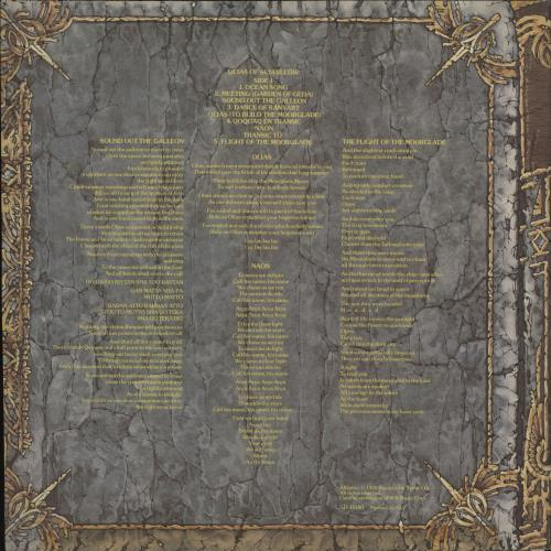 Jon Anderson Olias Of Sunhillow + Inner - EX vinyl LP album (LP record) UK JONLPOL209960