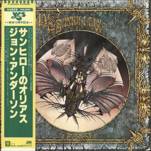 Jon Anderson Olias Of Sunhillow vinyl LP album (LP record) Japanese JONLPOL200639