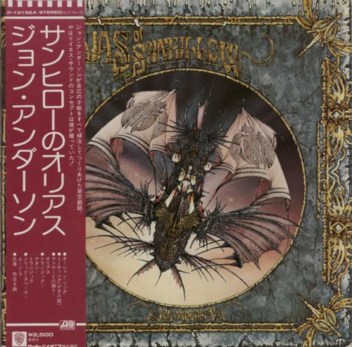Jon Anderson Olias Of Sunhillow vinyl LP album (LP record) Japanese JONLPOL590843