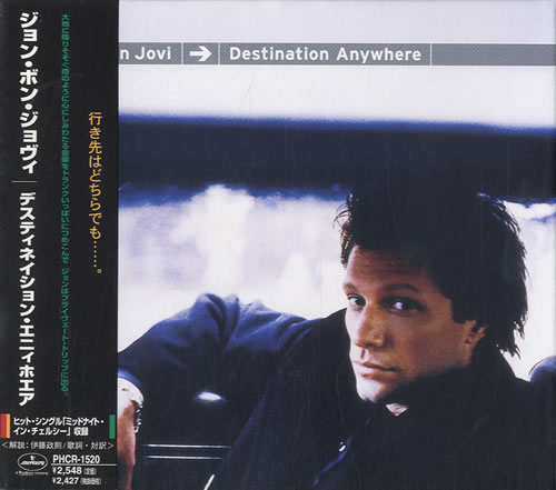 Jon Bon Jovi Destination Anywhere CD album (CDLP) Japanese JBJCDDE84139