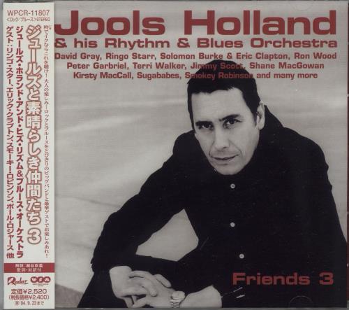 Jools Holland Friends 3 CD album (CDLP) Japanese JOOCDFR666025