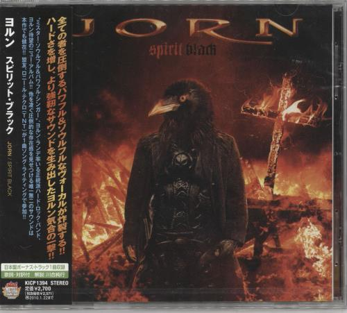 Jorn Spirit Black CD album (CDLP) Japanese 0PSCDSP729854