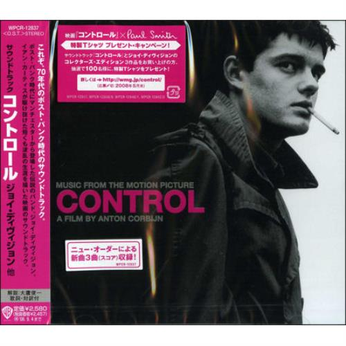 Joy Division Control Soundtrack CD album (CDLP) Japanese JOYCDCO425633