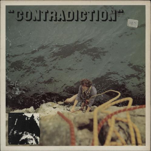 "Joy Division Earcom 2: Contradiction - EX 12"" vinyl single (12 inch record / Maxi-single) UK JOY12EA755586"