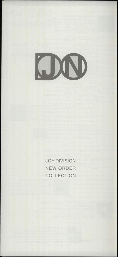 Joy Division Joy Division New Order Collection - Promotional Booklet press book Japanese JOYPBJO640103