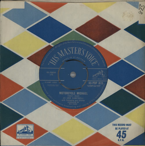 """Jo Ann Campbell Motorcycle Madness 7"""" vinyl single (7 inch record) UK KOA07MO571524"""