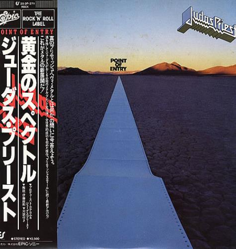Judas Priest Point Of Entry Japanese Vinyl Lp Album Lp