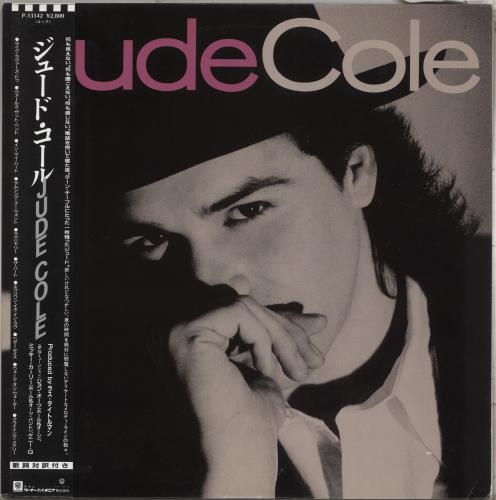 Jude Cole Jude Cole vinyl LP album (LP record) Japanese JDCLPJU710975