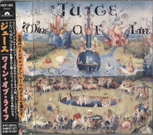 Juice (Aus) Wine Of Life CD album (CDLP) Japanese ZUYCDWI718687