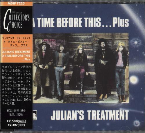 Julian's Treatment A Time Before This vinyl LP album (LP record) Japanese JZTLPAT725447