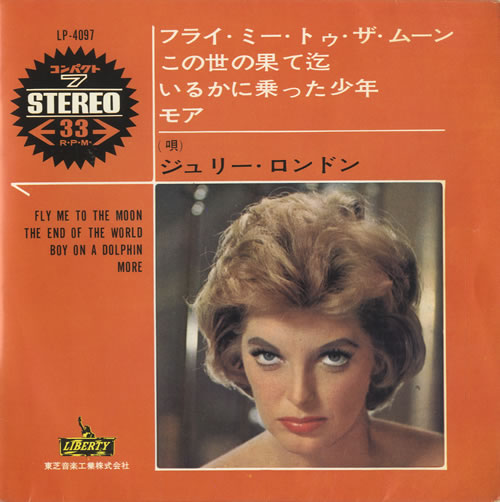 Japanese singles london
