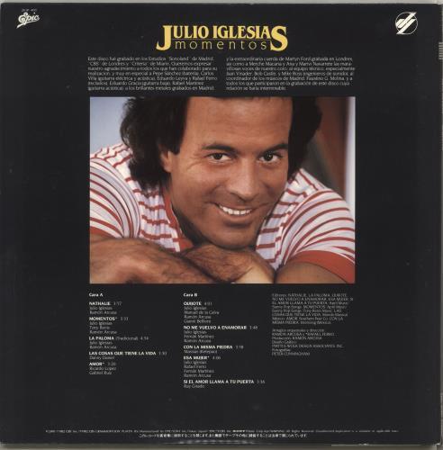 Julio Iglesias Momentos vinyl LP album (LP record) Japanese IGLLPMO718641