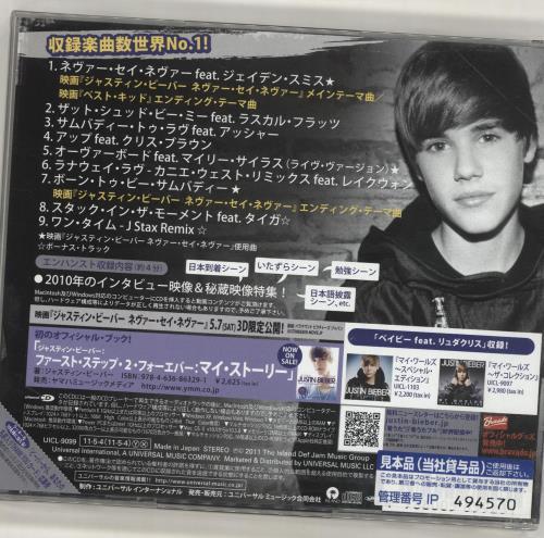 The Best (Justin Bieber album)