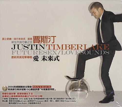 Timberlake future sex love sound